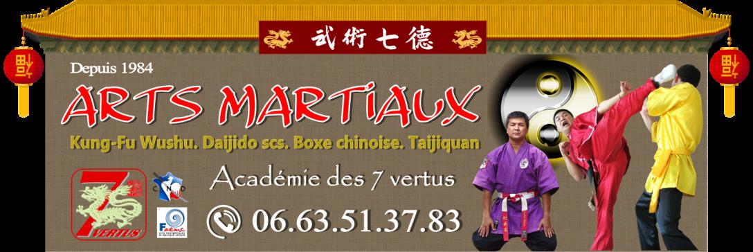 Enseigne principal du site 2018 kung fu