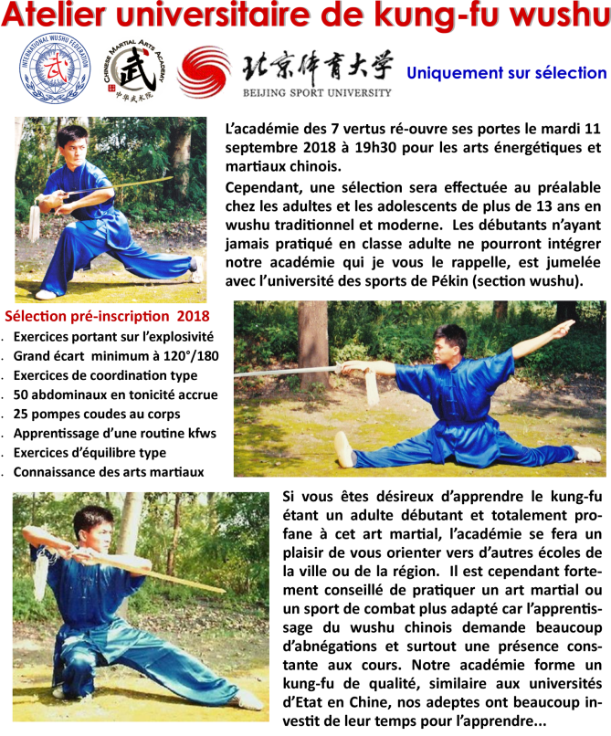Horaires atelier kung fu site 2019